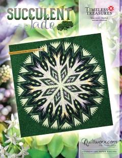 Succulent Jade